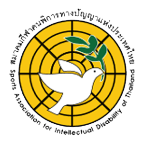 Paralympic Committee of Thailand - Image: Sports Association for the Intellectual Disability of Thailand logo