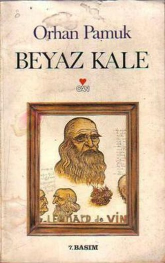 The White Castle - First edition (Turkish)