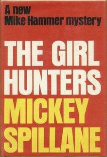 The Girl Hunters (novel) 1st edition cover.jpg