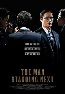 The Man Standing Next 2020 South Korea Min-ho Woo Byung-hun Lee Sung-min Lee Do-won Kwak  History, Thriller