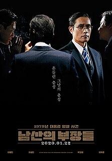 <i>The Man Standing Next</i> 2020 film