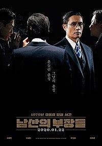 The Man Standing Next