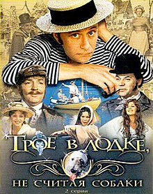 Three Men in a Boat (1979 film).jpg