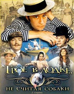 Three Men in a Boat (1979 film) - Image: Three Men in a Boat (1979 film)