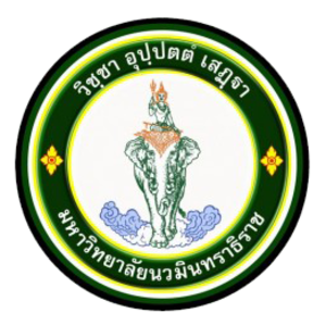 Navamindradhiraj University - Image: University of Bangkok Metropolis Logo