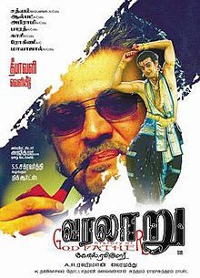Varalaru (2006) Tamil DVD Movie Watch Online