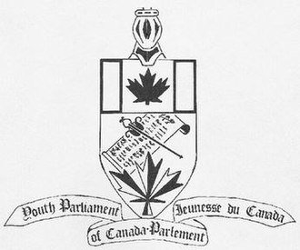 Youth Parliament of Canada - Logo from the cover of the journal of the 1980 session of YPJ Canada.