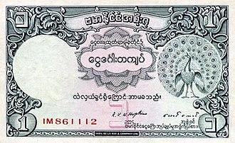 Burmese rupee - 1 Rupee featuring the green peacock (1948)