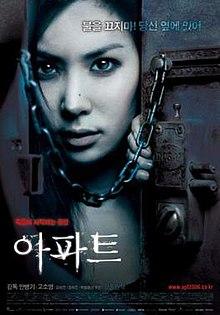 Apt Film Poster Jpg