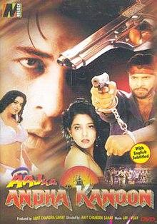 Image Result For Aaj Hindi Movie