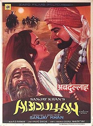 Abdullah (film) - Film poster