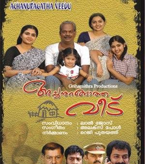 Achanurangatha Veedu - Video CD Cover