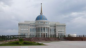 Ak Orda Presidential Palace - Image: Ak Orda Presidential Palace