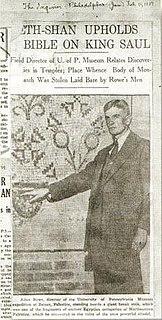 Alan Rowe (archaeologist)