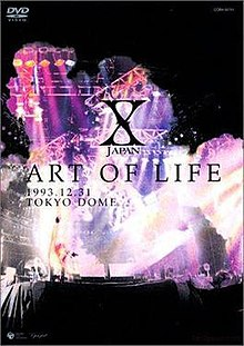 Category:Albums recorded at the Tokyo Dome - WikiVisually