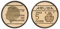 Aruban 5 florin coin new.jpg