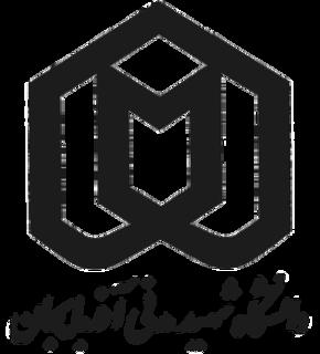Azarbaijan Shahid Madani University