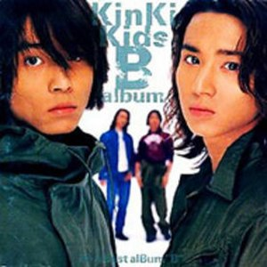 Image result for b album kinki