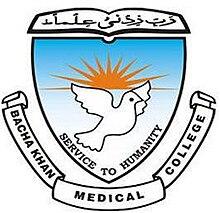 Bacha Khan Medical College - Wikipedia