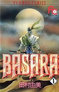 <i>Basara</i> (manga) Japanese fantasy manga series by Yumi Tamura