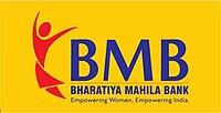 Bhartiya Mahila Bank (logo).jpg