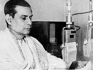 Birendra Krishna Bhadra - Birendra Krishna Bhadra