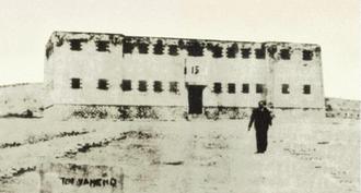 Haidari concentration camp - Image: Block 15