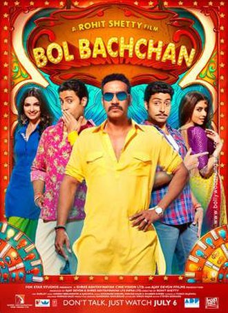 Bol Bachchan - Theatrical release poster