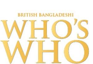 British Bangladeshi Who's Who - Image: British Bangladeshi Who's Who