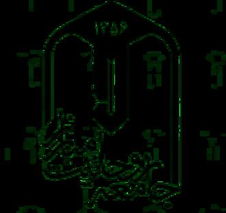 Combatant Clergy Association - Image: CA Iran logo