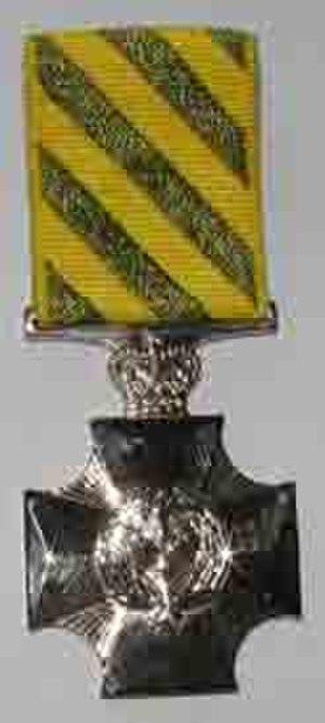 Conspicuous Service Cross (Australia) - Image: CS Cmedal