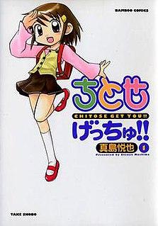 <i>Chitose Get You!!</i> Japanese manga series