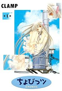 <i>Chobits</i> Japanese manga series by Clamp