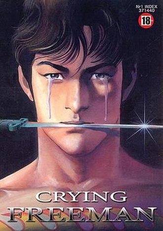 Crying Freeman - Image: Crying freeman