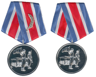 Peace Prize Medal (Denmark) - The medal for participation in UN missions before and after 1988