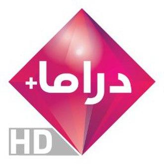 Drama (MENA TV channel) - Image: Drama TV Plus logo