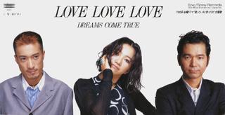 Love Love Love (Dreams Come True song) 1995 song performed by Dreams Come True