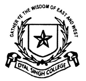 Dyal Singh College, Delhi - Image: Dyal Singh College logo