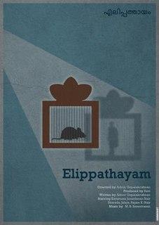 <i>Elippathayam</i>