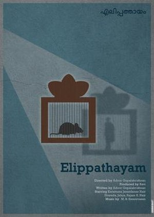 Elippathayam - Theatrical release poster