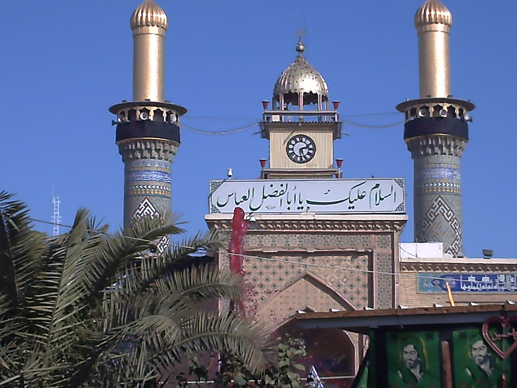 Maula Ali Shrine Wallpaper: File:Entrance Abbas Shrine,Karbala.jpg