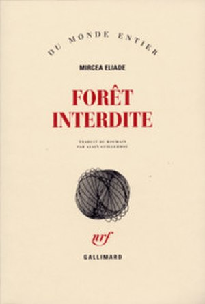 The Forbidden Forest - First edition cover