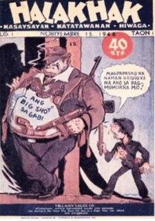 <i>Halakhak Komiks</i>