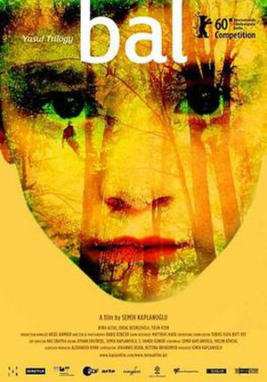 Honey (2010 film) - Film poster