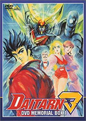 Invincible Steel Man Daitarn 3 - Cover of the first DVD Box, as released in Japan on August 22, 2003.