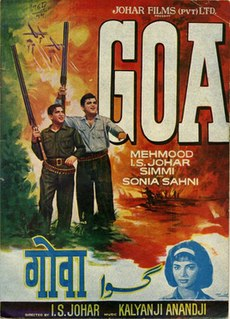 <i>Johar-Mehmood in Goa</i> 1965 Indian film