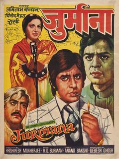 <i>Jurmana</i> (1979 film) 1979 Indian film directed by Hrishikesh Mukherjee