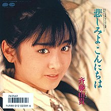 Cover of single release of Kanashimi yo Konnichi wa.