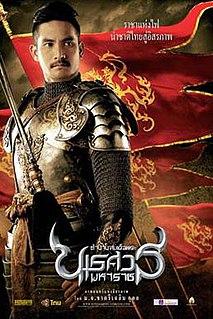 <i>King Naresuan</i> (film)