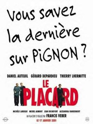 The Closet (2001 film) - French film poster